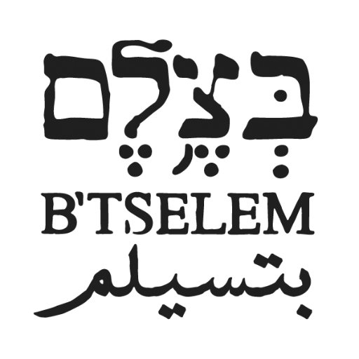 "B'Tselem בצלם بتسيلم on Twitter: ""COVID-19 in Gaza? After more ..."