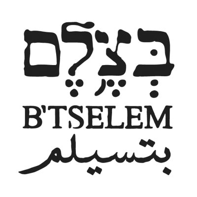 B'Tselem בצלם بتسيلم (@btselem) Twitter profile photo
