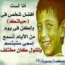 يسري عباس (@01272925ay) Twitter