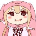 ぅさ(ू•ω•ू❁)吉(さやてぃん) (@01_umi) Twitter