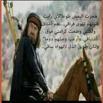ابو عزام 1409snsz Twitter