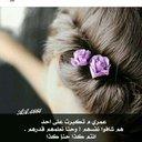 Abeer (@1399wAbeer) Twitter
