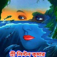 Niloy Kumar