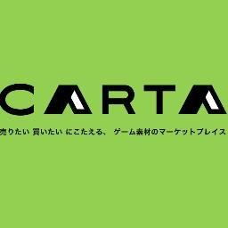 Uzivatel Carta Na Twitteru エフェクト素材 販売開始 本日よりcartaにて エフェクト素材の販売を開始しました 今回販売開始したのはoptpix Spritestudio形式の素材となります 詳しくは下記ページをご覧ください T Co Stjpkwf77a ゲーム 素材