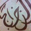 مجموعةالنخبةالعقارية (@0556341145) Twitter