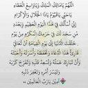majoood 05410 (@05410Majoood) Twitter