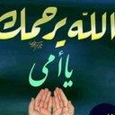 Quteba alali (@0534465201) Twitter