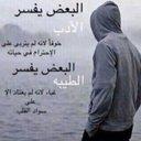 موودي١١٩ (@1957_hmad) Twitter