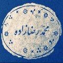 مــُــحـَـــمـّــَدم (@0071band) Twitter