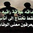 مهند (@0544568578Com) Twitter