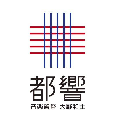東京都交響楽団 (@TMSOnews)   T...