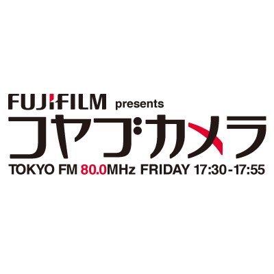 FUJIFILM presents コヤブカメラ 公式アカウント