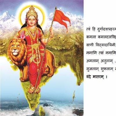 Raj mishra on Twitter:
