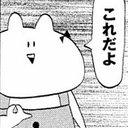きちゃの (@0214Nico) Twitter