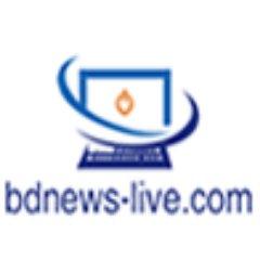 Media Tweets by bdnews-live (@bdnewslive1) | Twitter