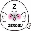 ZERO速アンテナ (@0soku) Twitter