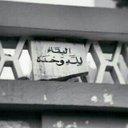 ل اجلك صالحه الاحمري (@0m_elaf) Twitter