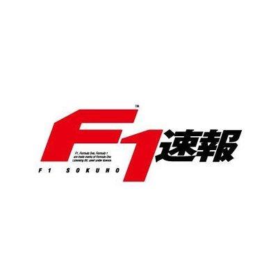 クビカがウイリアムズのリザーブ&開発ドライバーとしてF1に復帰。レースドライバーの座はシロトキンが獲得 https://t.co/gYMHmDfLdQ F1JP https://t.co/4lHdoUlJXs