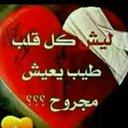 Salah Aslahe (@10286463c306425) Twitter
