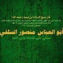أبوالعباس كمال منصور (@00112233kam) Twitter