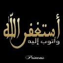 استغفر الله العظيم (@0123456789aa364) Twitter