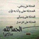 سلطان المالكي (@0sultanalmalki) Twitter