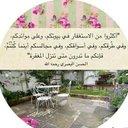 عثمان الشنقيطي (@0541299085j) Twitter