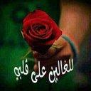عبود (@0551333168) Twitter