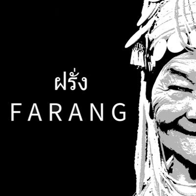 what is farang