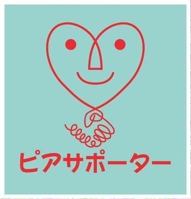 体育 大学 ポータル 日本 女子