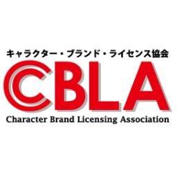 キャラクターブランドライセンス協会公式 来週9 5より クリエイターのためのアニメーション講座 が開講 フォトショップ イラストレーターなどを活用したキャラクターデザイン経験のある方を対象にした アニメ制作ワークショップ Cbla会員値引きあり
