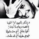 FERA (@0000Hamdani) Twitter
