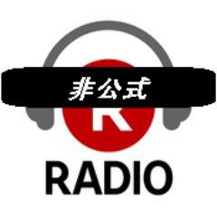 22:30からRADIO MYNAME 個性豊かな年齢もそれぞれ異なる韓国出身の5人組、MYNAME。その歌声と切れのあるダンスパフォーマンスでファンを魅了し、年齢・性… https://t.co/CeJnknXijk… https://t.co/KFFnkA6hIe