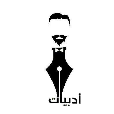 Twitter पर د ح خط الخط العربي 4