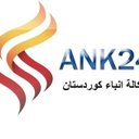وكالة أنباء كوردستان (@0239_237) Twitter
