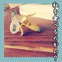 ささこ (@0310sasa) Twitter