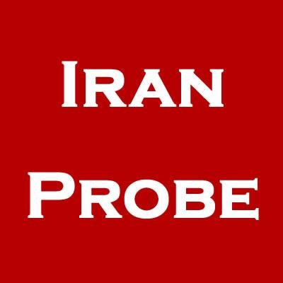 Iranprobe