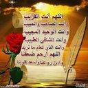 ع✨ادل✨ (@00966549651318) Twitter