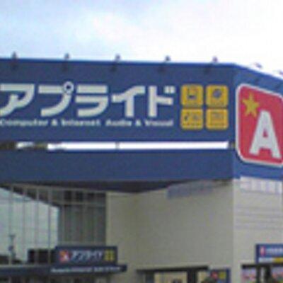 金沢 アプライド