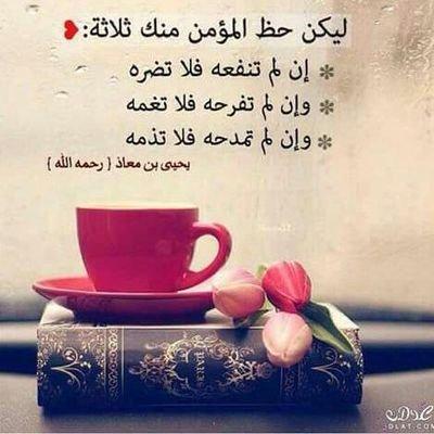 الخطابه ام ريم Smaly009 Twitter