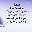 ام عبدالله (@0VTzzaIvlKcGjRv) Twitter