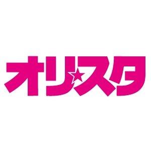 KAT-TUNが再始動後、初の野外イベント『KAT-TUN 2018 FIRST IMPRESSION-Ask Yourself』開催!イベントの模様はこちら【ORICON NEWS編集部しげ】 亀梨和也… https://t.co/Yij5W0aeW6