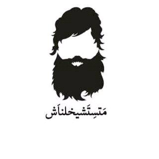 احمد شعلان