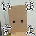 腐じさん (@0531mizuki) Twitter