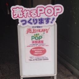 Popup Kobe 新たまねぎが美味しいですね 手描きとパソコンとのハイブリッドpop作成致します お問い合わせお待ちしております 手描きアート 手描きpop 新たまねぎ たまねぎ 玉ねぎ 4月 サラダ イラスト Pop パソコン 神戸 神戸元町 Pop Up