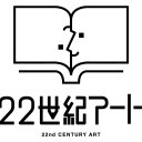 22ART PUBLISHING (@22ndCENTURY_ART) Twitter