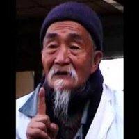 Il saggio Ming-yon