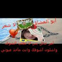 أبو العشاق لا شعر (@0509859ad235) Twitter
