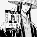 tsuki (@0534_9318) Twitter