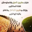 ابو البراء (@0mmaa0) Twitter